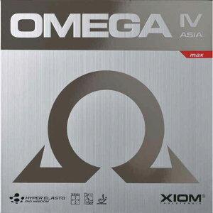 XIOM オメガ4アジア 赤-2.0 安定感とエネルギー効率に優れたハードタイプの「カーボスポンジ」高い打球点を狙う前陣での回転攻撃プレーに最適です。(50%OFF)