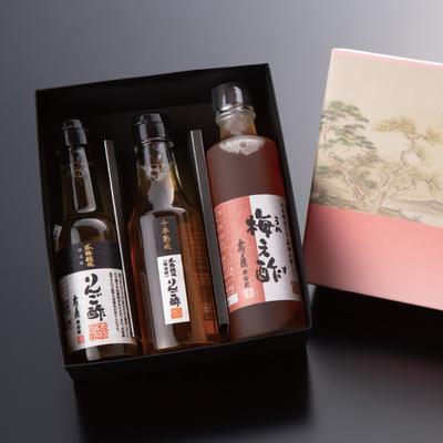 りんご酢と梅え酢ギフト【熟】※3月4日以降の発送となります