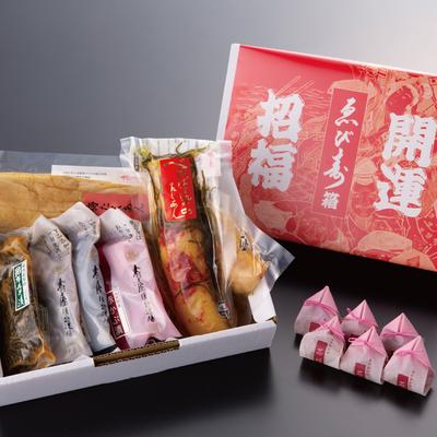 開運ゑび寿箱 ※12月5日〜1月3日の発送となります