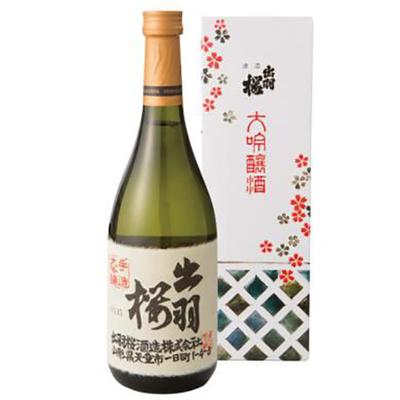 [出羽桜酒造株式会社] 出羽桜大吟醸