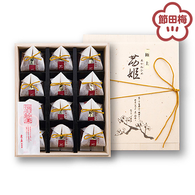 茜姫極上詰合せ [24粒桐箱入(12粒×2段)]