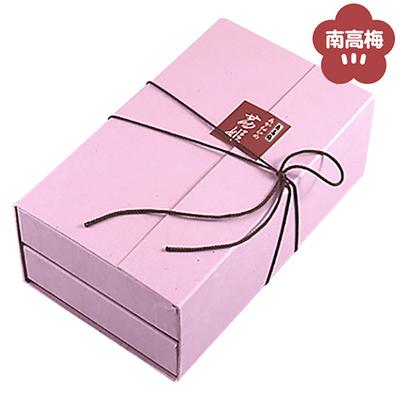 南高梅茜姫ひとつぶ詰合せ [36粒入(18粒箱入×2段)]