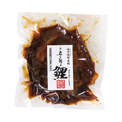 岩三郎の鯉 [1切]