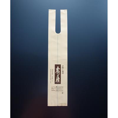 レジ袋(720ml瓶用)