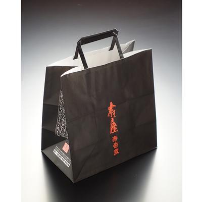 紙袋(黒・小)
