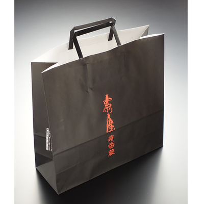 紙袋(黒・中)