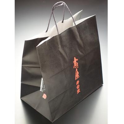 紙袋(黒・大)