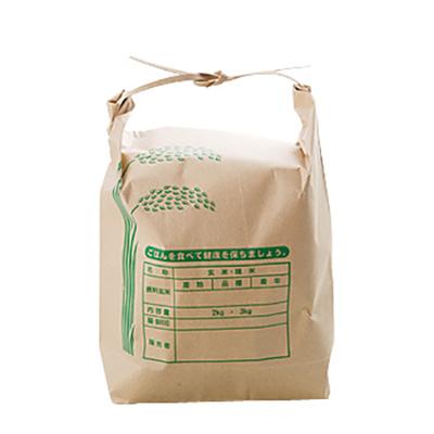 澁谷さんのお米(2kg・玄米)※発送までお時間をいただく場合があります