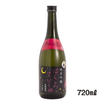 [竹の露酒造場] 白露垂珠純米吟醸Fairy55「小悪魔ラベル」720ml