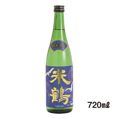 [米鶴酒造] 米鶴純米辛口ひやおろし 720ml
