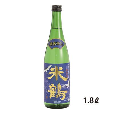 [米鶴酒造] 米鶴純米辛口ひやおろし 1.8L