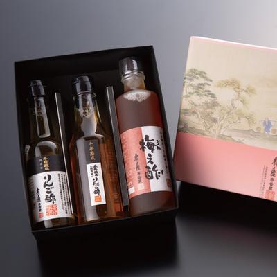 りんご酢と梅え酢ギフト【熟】