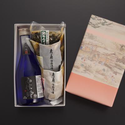 日本酒と漬物ギフト20