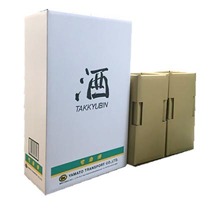 酒ボックス(一升瓶発送用)2本用箱