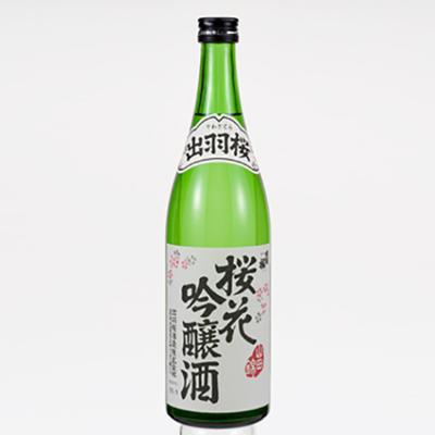 [出羽桜] 桜花吟醸酒 山田錦