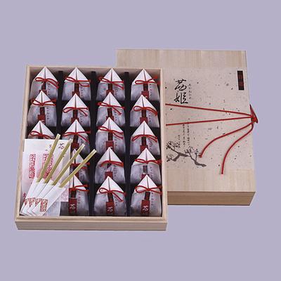 茜姫特選大粒詰合せ [20粒桐箱入] ※11月20日以降の発送となります