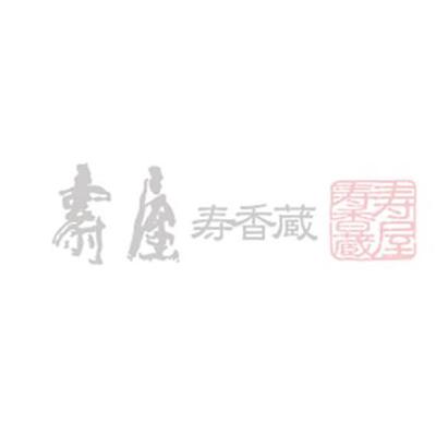 [千代寿虎屋] 虎屋の虎乃子 純米大吟醸 1.8L