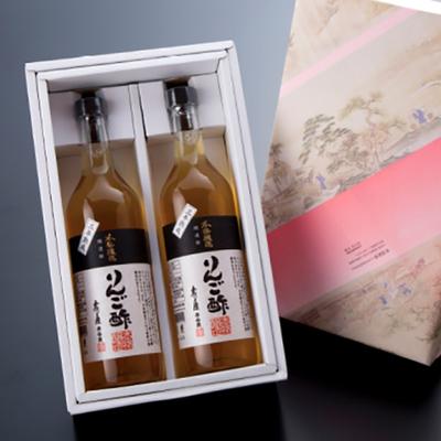 本格醸造りんご酢 [720ml×2本ギフト箱入] ※10月15日以降の発送となります