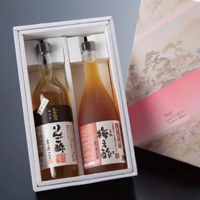 りんご酢と梅え酢ギフト【紅】 ※10月15日以降の発送となります