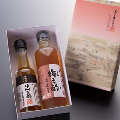 りんご酢と梅え酢ギフト【舞】※3月4日以降の発送となります