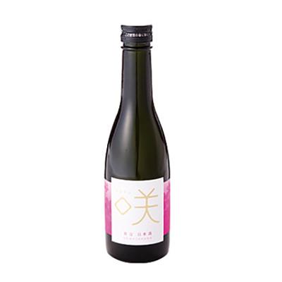 [出羽桜酒造株式会社] スパークリング日本酒 咲