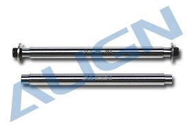 H50023 フェザリングシャフト/500