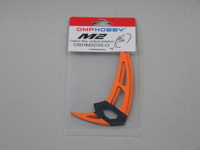 M2垂直尾翼(Orange 2pcs)