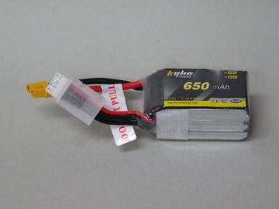 Kylin power(キーリンパワー) 45C-3S-650mAh