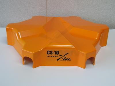 CS-10用カラードキャノピー(オレンジ)