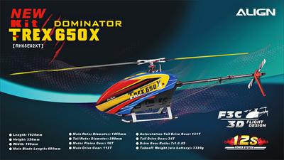RH65E01XW T-REX 650Xスーパーコンボ
