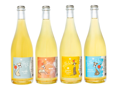 【期間限定8%OFF】Cidre(シードル)フルボトル4本セット