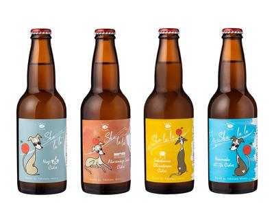【期間限定8%OFF】Cidre(シードル) ハーフボトル4本セット