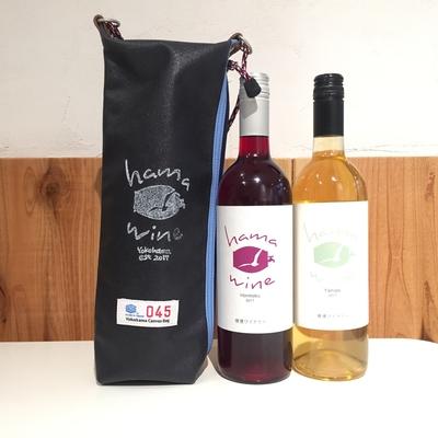 横濱ワイナリーx横濱帆布鞄 オリジナルワイン保冷バッグ