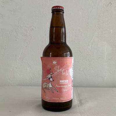 Cidre(シードル)ハーフボトル