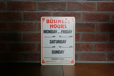 business hours 看板
