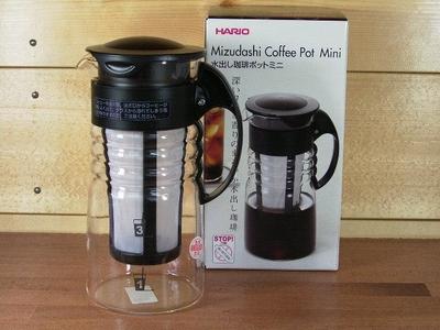 HARIO水出し珈琲ポットミニ(5杯用)