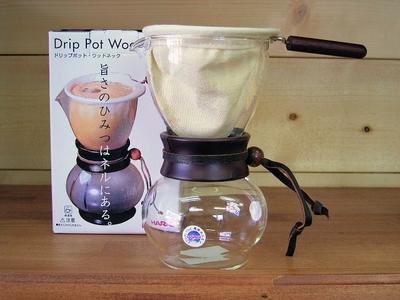 ハリオ ウッドネックDPW-1(1-2杯用)