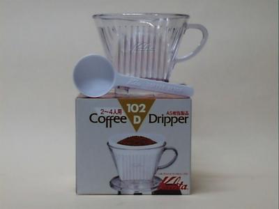 カリタ 102-D 2-4杯用