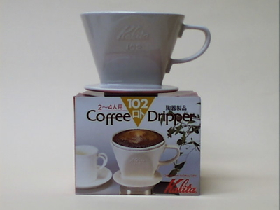 カリタ 102ロト陶器2-4杯用