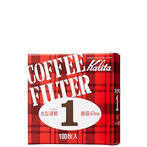 カリタ 丸型ロシ#1 (100枚入り)