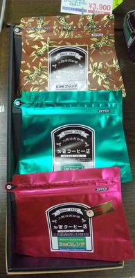 XmasコーヒーギフトセットAタイプ(200g3個入り)