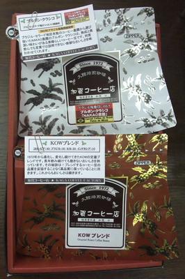 【大セール!】オリジナルギフトセットBタイプ(200g2個入り)