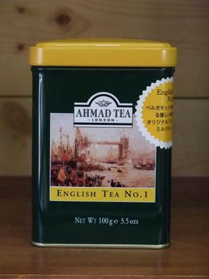 AHMADイングリッシュティーNo.1 100g缶