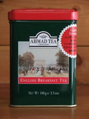 AHMADイングリッシュブレックファースト 100g缶