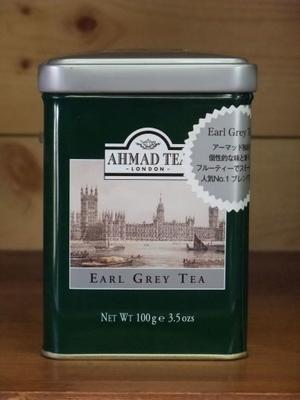 AHMADアールグレィ 100g缶