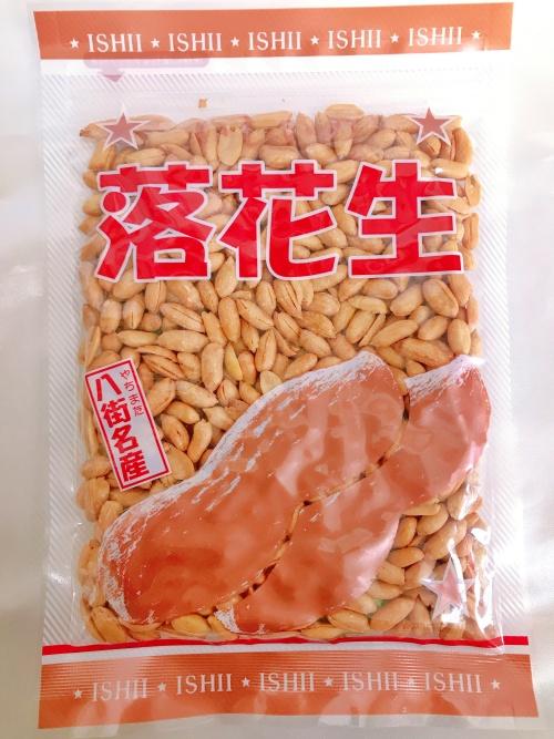 極細/小粒バターピーナッツ