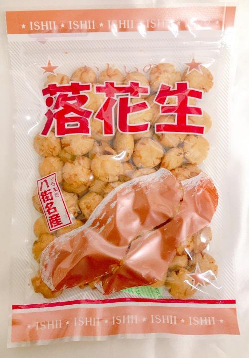 イカ豆(おつまみ落花生)