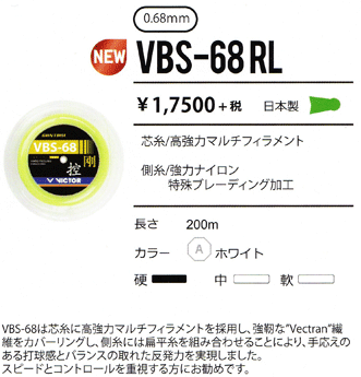 VICTOR VBS-68 RL