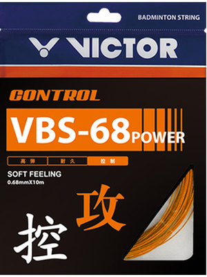VICTOR VBS-68P