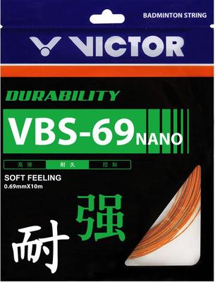 VICTOR VBS-69N